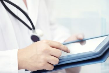 Καρδιολογικό Τμήμα - ΡΕΑ Μαιευτήριο
