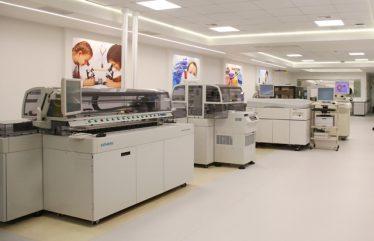 Κεντρικά Εργαστήρια της Κλινικής ΡΕΑ