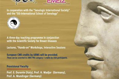 """INTERNATIONAL BREAST ULTRASOUND COURSE: """"MULTIMODALITY IMAGING & INTERVENTIONAL TECHNIQUES"""""""