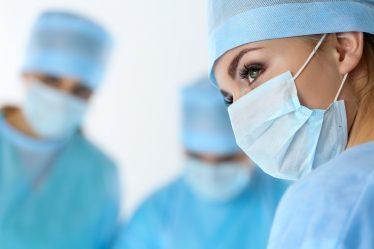Τμήμα Γενικής Χειρουργικής της Κλινικής ΡΕΑ