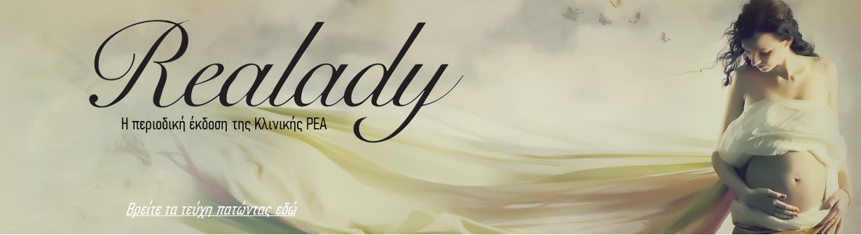 realady banner site2